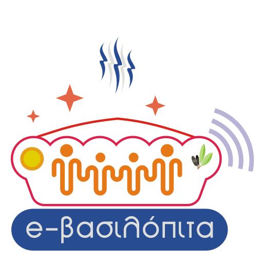 e-vasilopita